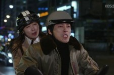 Namgoong Min And Nam Sang Mi Goes On A Romantic Scooter Date