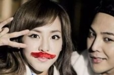 Sandara Park and G-Dragon