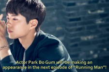 Park Bo Gum will make appearance on