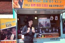 Ji Soo Coffee Truck