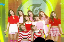 TWICE will end