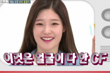 Jung Chaeyeon talked her love life to be hit by another celebrity after debut.