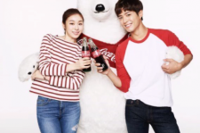 Park Bo Gum and Kim Yuna for