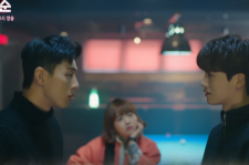 Park Bo Young Is Looking at Ji Soo in new stills of