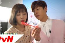 Lee Hyun Woo, Red Velvet's Joy