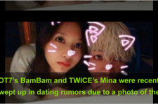 The truth behind Mina and Bambam dating rumor.