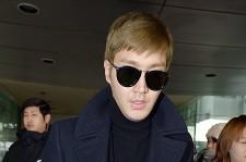 Airport Fashion: Super Junior-M