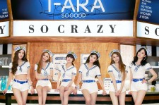 T-ara Disbandment
