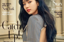 Suzy for