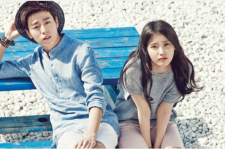 IU and Lee Hyun Woo for