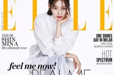 Shin Min Ah for the cover of