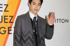 EXO's Suho