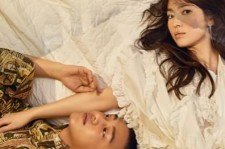 Song Hye Kyo's Outlook About Love