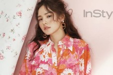 Min Hyo Rin wearing outfits from Michal Kors for