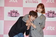 Park Bo Young & Hyung Sik