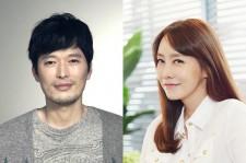 Kim Jung-eun and Jung Jae-Young