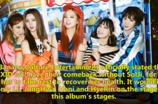 EXID's comeback with title track produced by LE collaborated with Shinsadong Tiger.