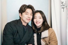 Gong Yoo and Kim Go Eun Won DramaFever Awards As Best Couple