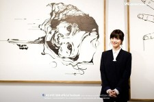 Goo Hye Sun Leaves