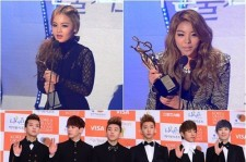 'Seoul Music Awards' Presents Rookie Awards to Lee Hi-EXO-K-Ailee-B.A.P, 'Thanks to Fans, Family, Staff'