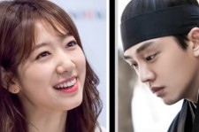 Park Shin Hye and Yoo Ah Together in New Drama
