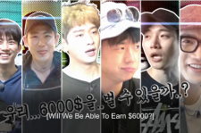2PM gave some behind-the-scene photos + shared their first story on the first episode of