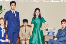 Introverted Boss Reboot