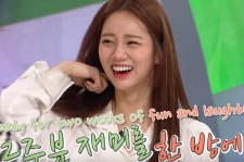 How Girls' Day Guesting In 'Hello Counselor' Went Through