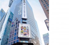 EXO Times Square Billboard