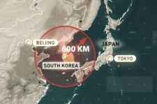 Latest Developments On THAAD Missile Crisis Between China And South Korea