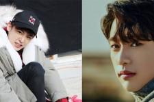 GOT7 Jinyoung and 2PM Nichkhun