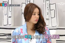 Hyeri Gets Pranked On Mnet's TV Show
