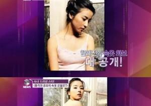 han hye jin discomfort at underwear modeling rumors
