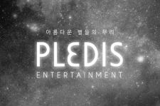 Pledis Entertainment Controversy