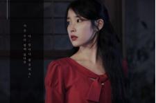 IU's 4th studio album