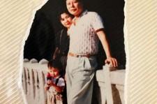 G-Dragon childhood photo