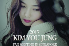 Korean Actress Kim You Jung To Have Her First Fan Meeting In Singapore!