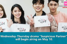 Main Cast of Upcoming Drama Suspicious Partner