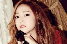Jessica Jeong