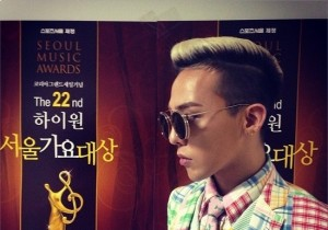 True Fashion King Big Bang G-Dragon, 'Anything he Wears is Chic'