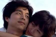 Gong Yoo And Yoon Eun Hye
