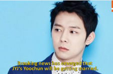 JYJ's Park Yoochun will get married this fall.