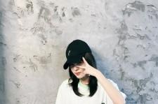 Sandara Park clothing line