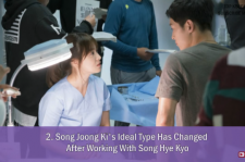 Song Jong Ki and Song Hye Kyo are rumored to date in real life.