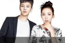 Latest Updates On Latest Updates On G-Dragon And Sandara Park Dating Rumors