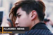 Kris Wu talked bad about EXO members, reported by Zhou Wei.