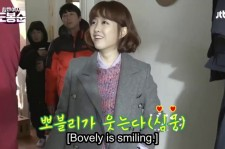 Park Bo Young On