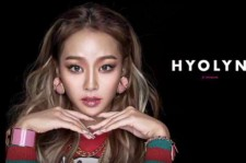 Sistar's Hyolyn Appears In American Magazine 'GANMA'