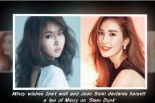 Minzy talked about 2NE1 and Jeon Somi in her interview about her solo debut.