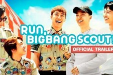 Run BIG BANG Scout